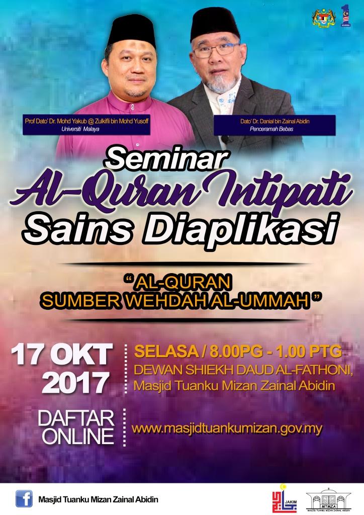 Seminar Al-Quran Antarabangsa 2017