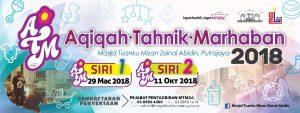 Aqiqah Tahnik Marhaban (ATM) 2018