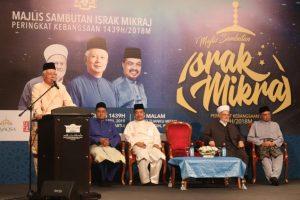 Forum Bersempena Majlis Sambutan Israk Dan Mikraj Peringkat Kebangsaan Tahun 1439h/2018