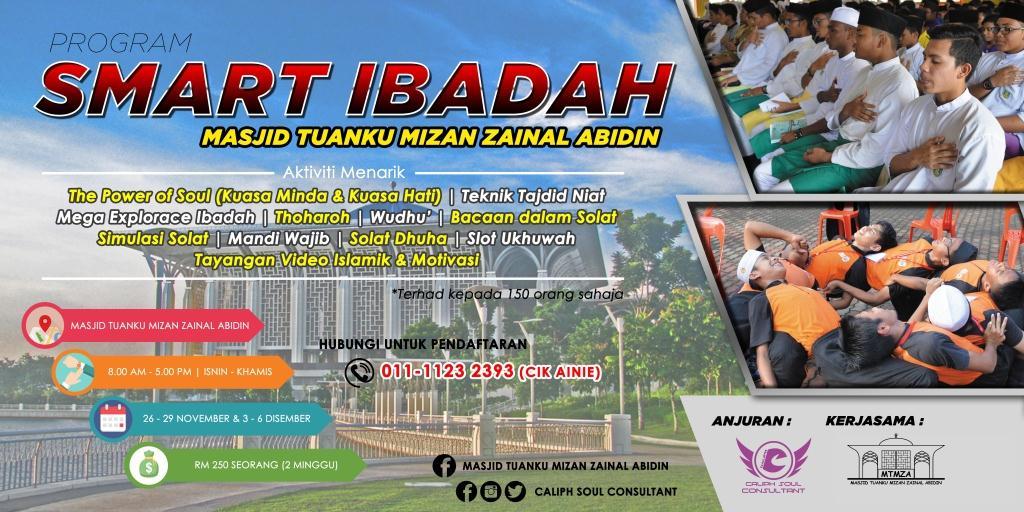 Program Smart Ibadah Masjid Tuanku Mizan Zainal Abidin