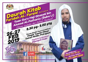 "Daurah Kitab ""Faridah Al-Faraid Syeikh Ahmad Al-Fathaniy"""