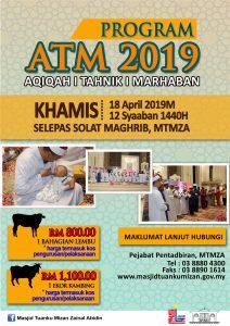 Aqiqah, Tahnik , Marhaban (ATM) 2019