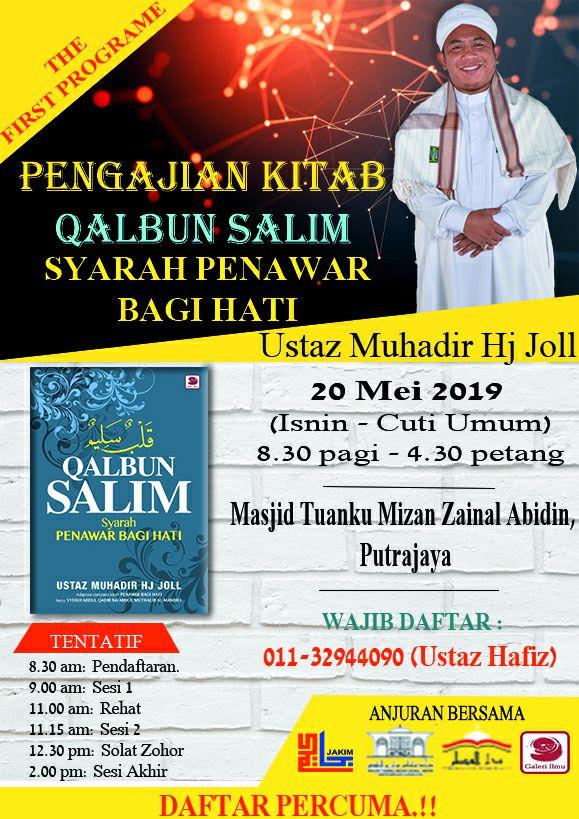 Pengajian Kitab Qalbun Salim Syarah Penawar Bagi Hati