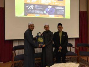 Seminar Tulisan Jawi & Seni Khat Masjid Tuanku Mizan Zainal Abidin, Putrajaya