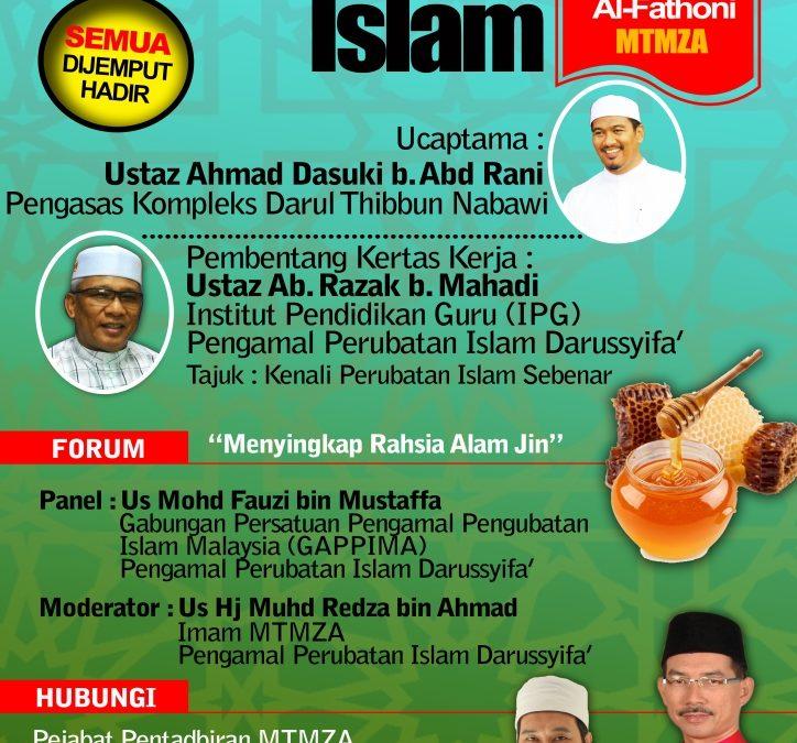 Seminar Pengubatan Islam